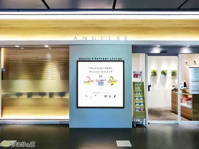 ANGELBE(アンジェルブ) 大阪店