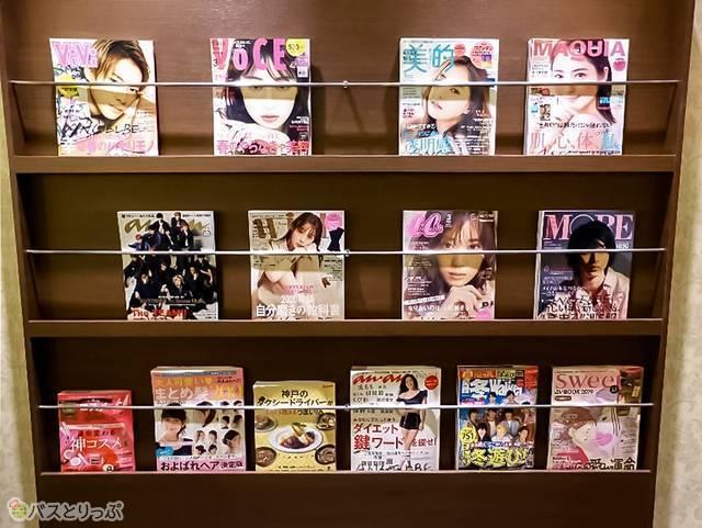 ファッション雑誌も読み放題