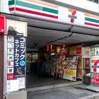 コミックバスター 浅草駅前店