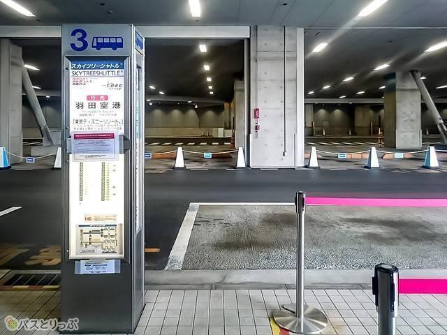 東京スカイツリータウンシャトルバス乗り場