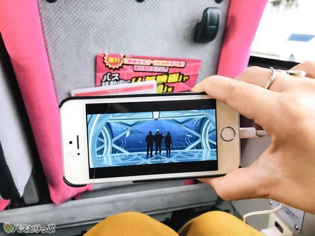 ウィラーシアターは専用アプリをダウンロードし車内Wi-Fiに接続すればOK