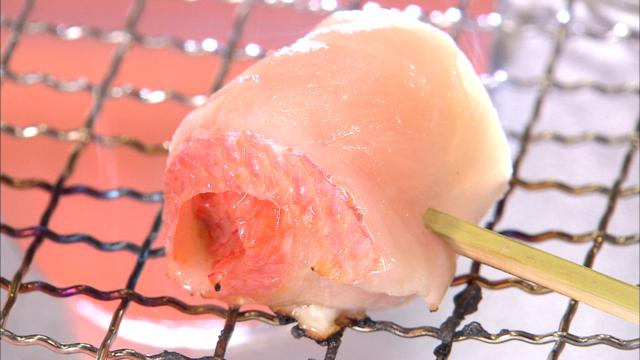 炙り海鮮丼2.png
