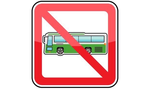 高速バスの運休.jpg