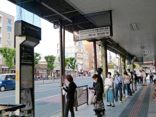 「近鉄奈良駅12番」バス停。大阪(伊丹)空港行きリムジンバスはこちらから