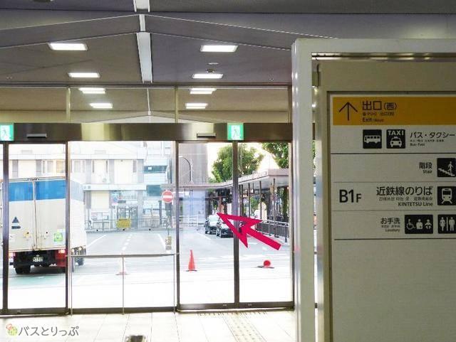 近鉄奈良駅西出口を出て、大通り沿いのバス乗り場の一番奥