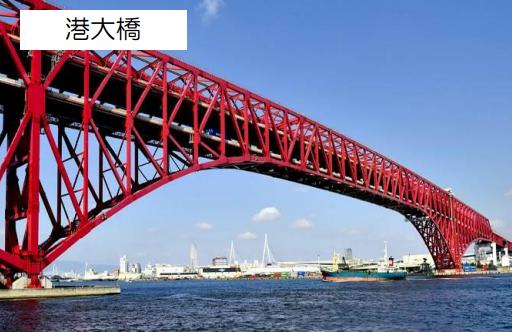 港大橋.jpg
