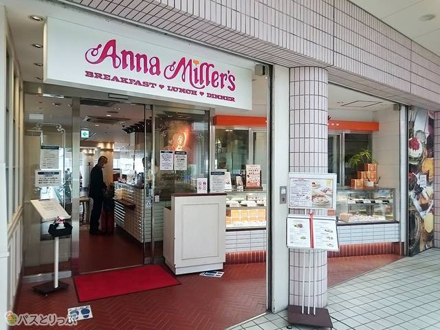 アンナミラーズ 高輪店