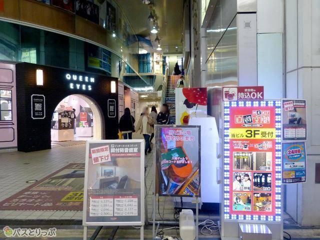 「自遊空間 京都新京極店」入口。カラオケやダーツ、なぞともカフェもあり