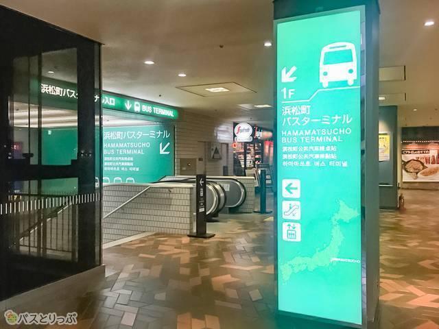 浜松町バスターミナル入口.jpg