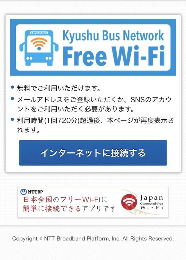 Wi-Fi設定画像(画像追加:2020.07.29)