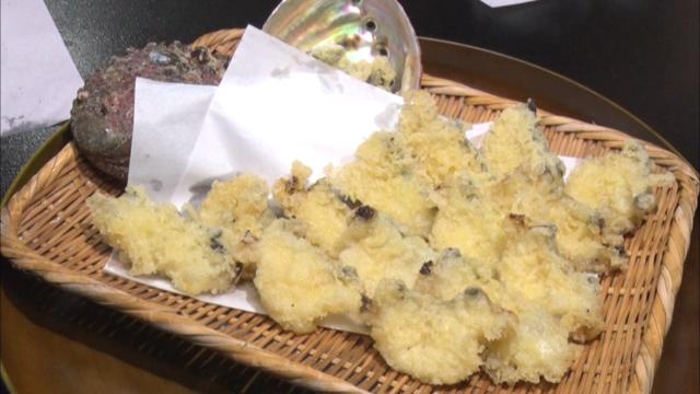 アワビの天ぷら.png