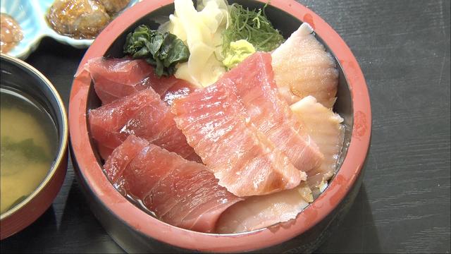 三崎のマグロ丼.png