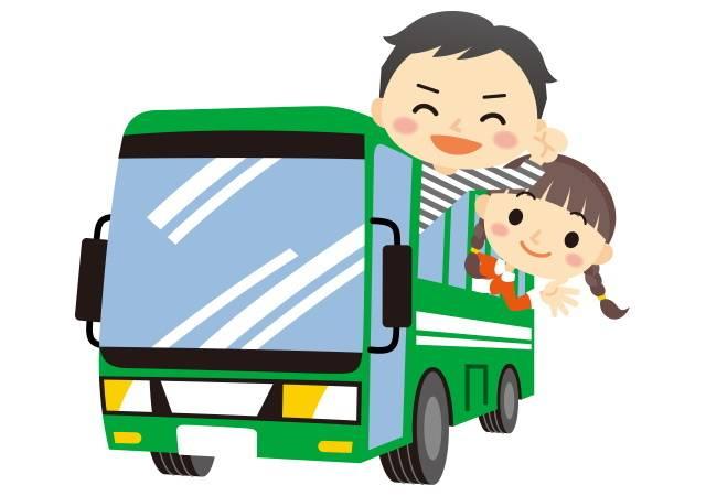 子どもとバスツアー.jpg