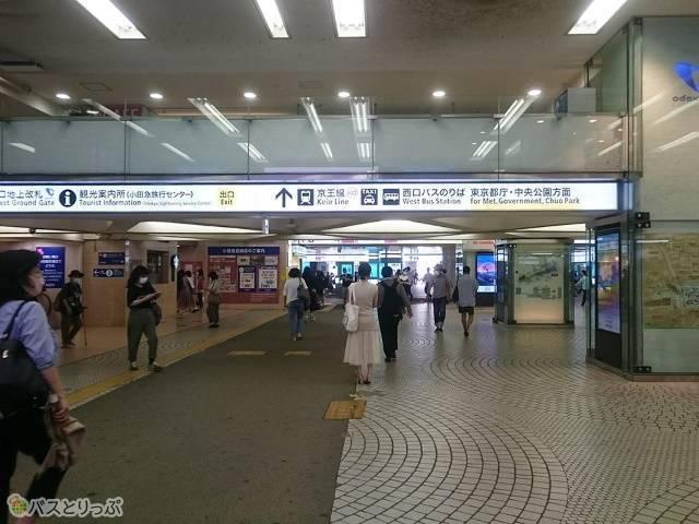 新宿駅西口ロータリー方面・エリア・ビューロー新宿駅西口14番バス停への行き方