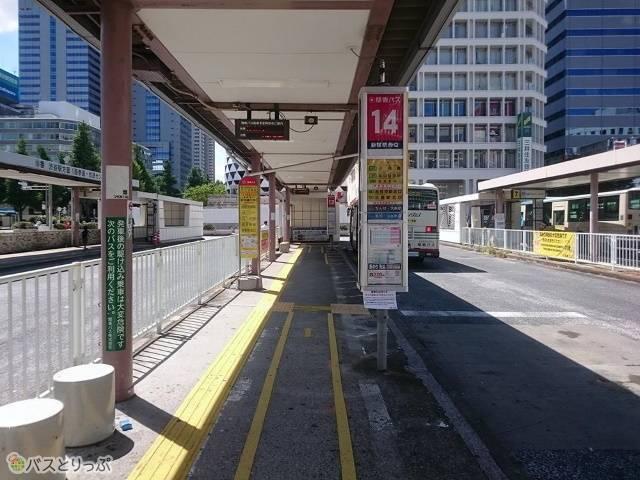 エリア・ビューロー新宿駅西口14番バス停
