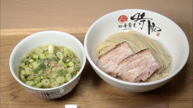 つけ麺引き.png