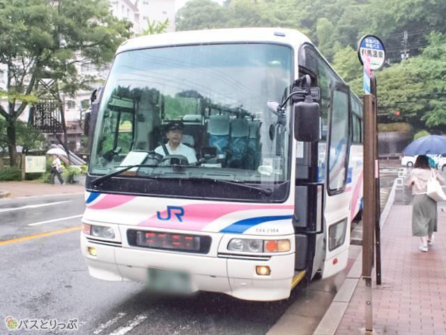 有馬エクスプレス大阪.jpg