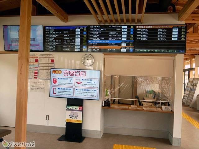 運行情報が表示されるデジタルサイネージ