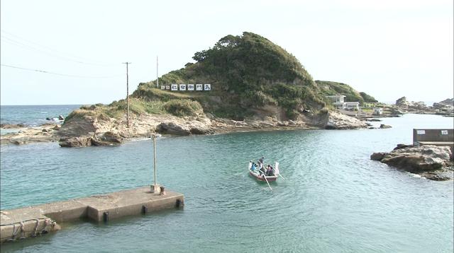 島・舟(引き画)②.png