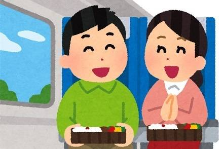 新幹線の旅.jpg