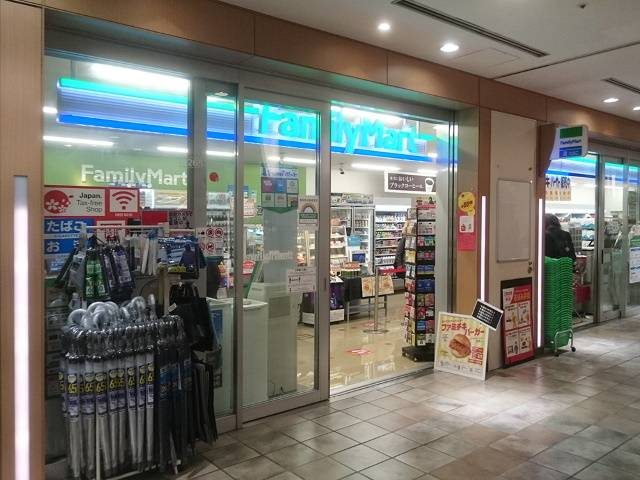 ファミリーマート 渋谷マークシティ店