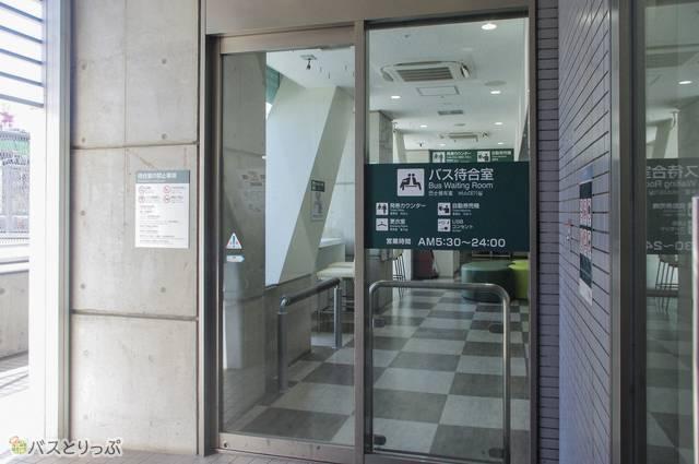 渋谷マークシティバスターミナル待合室