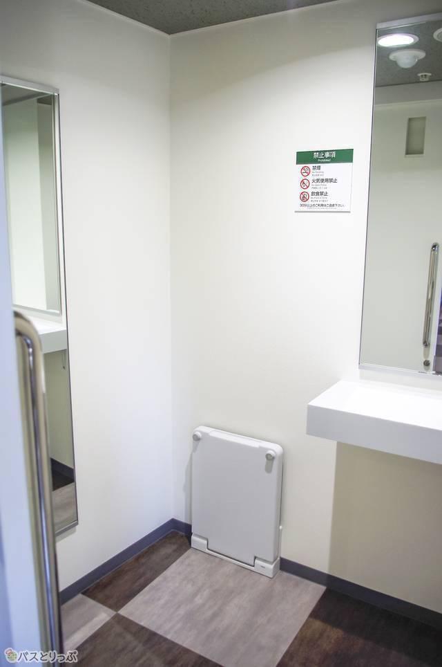 渋谷マークシティバスターミナル待合室の更衣室