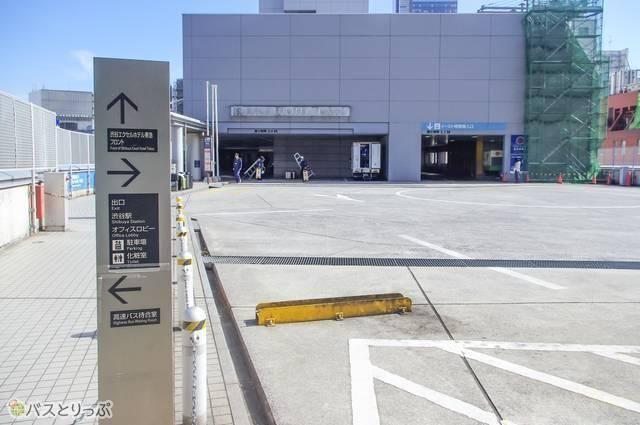 渋谷マークシティバスターミナル
