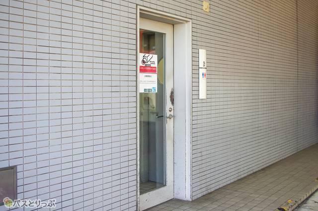 渋谷マークシティバスターミナル・トイレ