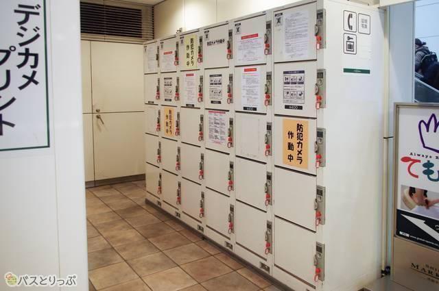 渋谷マークシティ4Fコインロッカー