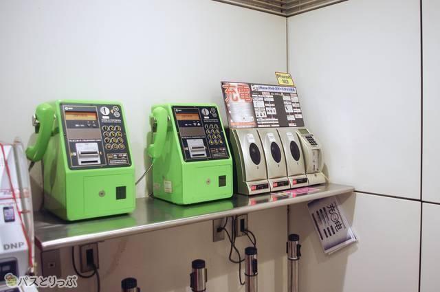 渋谷マークシティ4F充電器