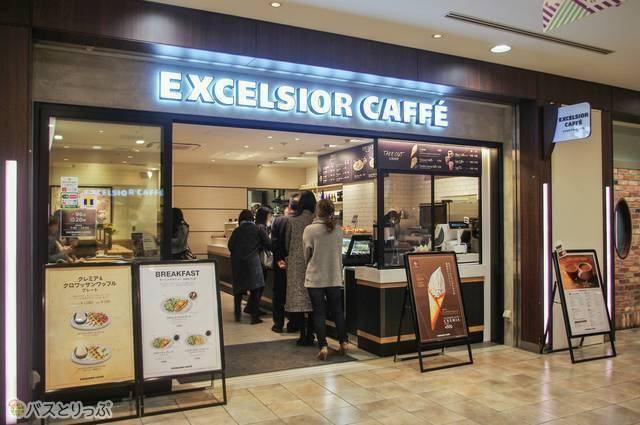 エクセルシオールカフェ 渋谷マークシティ店