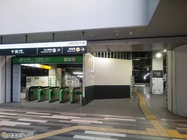 渋谷駅JR山手線中央改札口