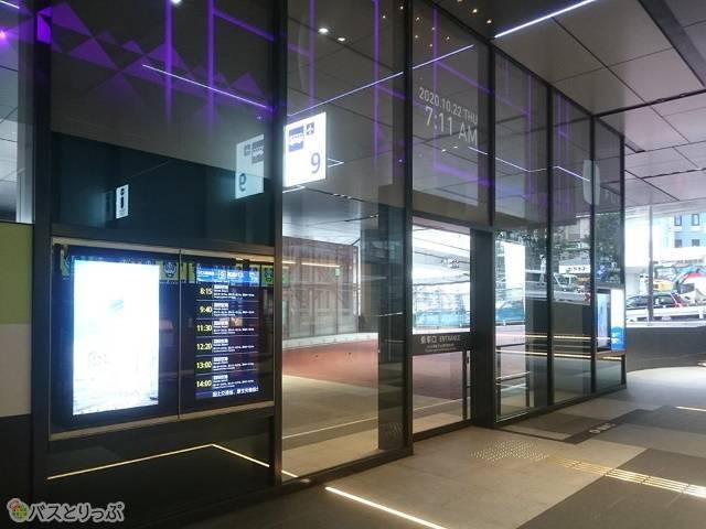 スターバックス・コーヒー渋谷フクラス前に、9番バス乗り場