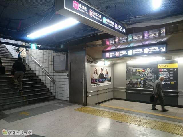 渋谷マークシティに向かうには、地下通路を通ってA5出口