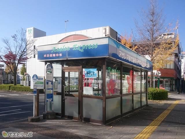 前橋駅南口高速バス乗り場