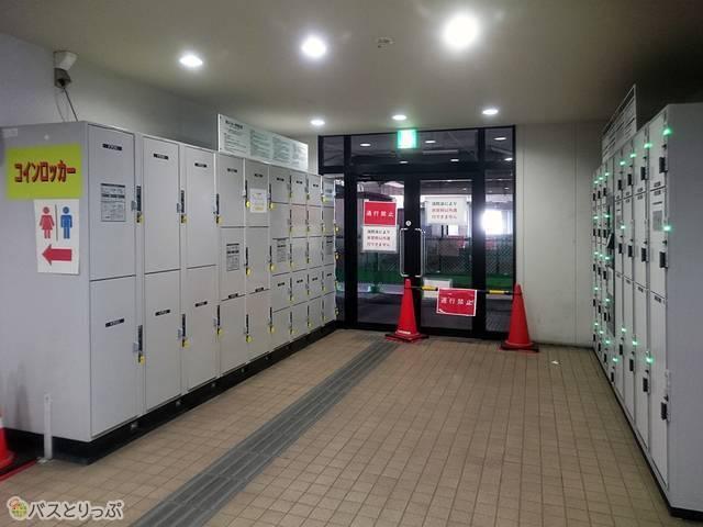 前橋駅コインロッカー