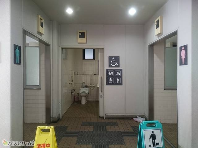 前橋駅南口・高速バス停最寄りの公衆トイレ