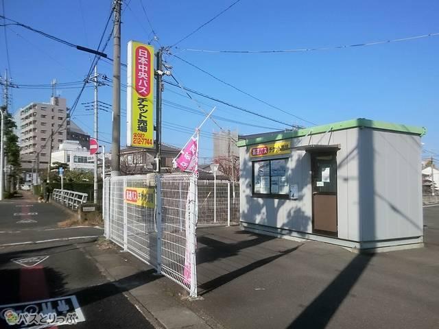 nパーキング新前橋・チケット売り場と自販機