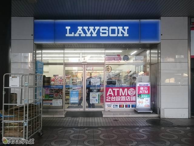 ローソン 高崎駅西口店