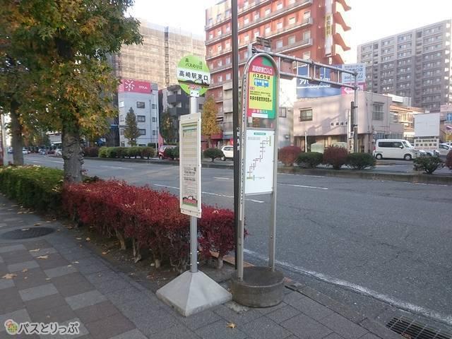 高崎駅東口JAMJAMライナー乗り場