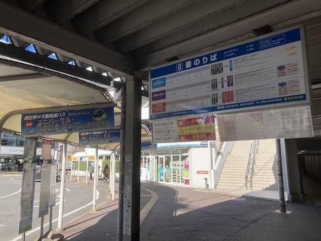 四日市駅西口バス停.jpeg