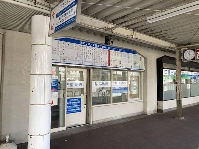 四日市駅西口バス停待合所.jpeg