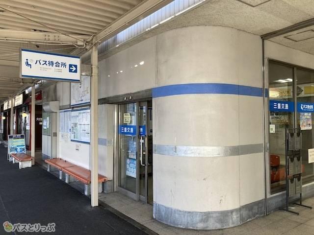 四日市駅南口バス停待合所.jpeg