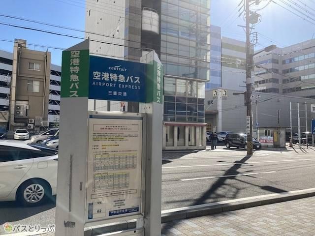 都ホテル前バス停2.jpeg