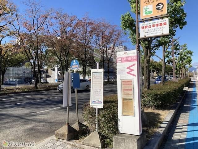 市民公園前バス停.jpeg