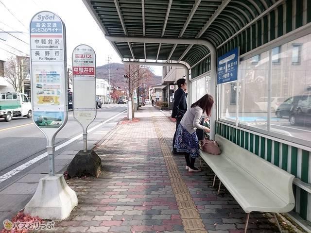 中軽井沢バス停(下り)