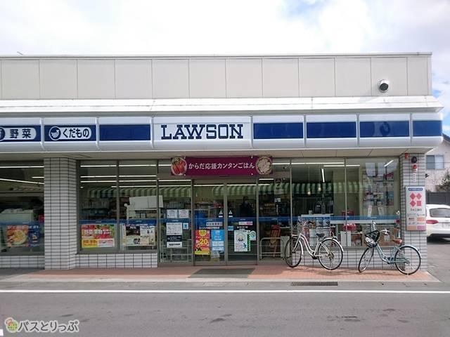 ローソン 中軽井沢駅前店