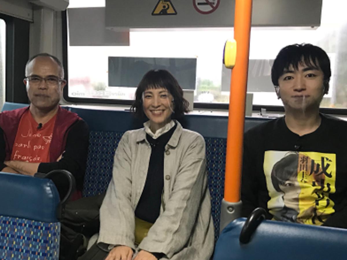 旅 正解 バス z