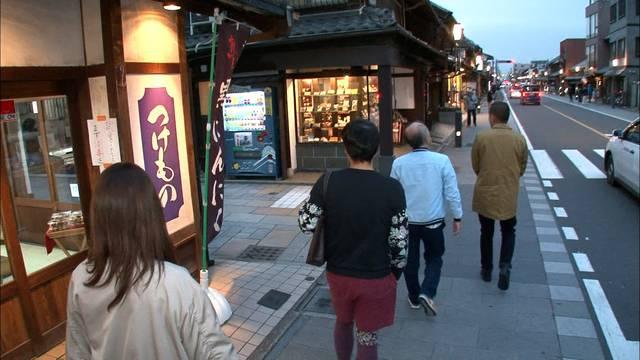 蔵町歩き4ショット④.jpg